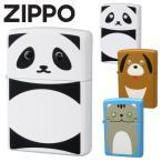 ライター ブランド メンズ ジッポ おしゃれ ZIPPO オイル オイルライター おもしろ パンダ 動物 アニマルシリーズ ギフト プレゼントに