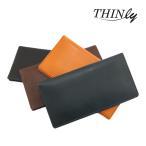 長財布 メンズ Thinly スィンリー スインリー 超薄型 国産 札入れ レザー 牛革 薄い 日本製サイフ 長財布(束入)SL-B-T01