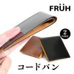 財布 二つ折り メンズ コードバン 本革 日本製 小銭入れあり 二つ折り財布 極薄財布 フリュー ブランド 薄い財布 FRUH スマートウォレット