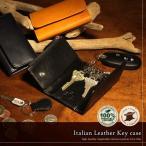 キーケース メンズ レディース 牛革 3つ折り 小銭入れ付き スマートキー 5連 鍵 キー 車 キーホルダー イタリアンレザー ブランド DECOS 人気