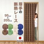パタパタカーテン 間仕切りカーテン 厚手 長さ調節可能 カーテン ハサミでカットできる おしゃれ たためる 折り畳める アコーディオン カーテンレール不要