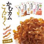 ダイエットお菓子 ドライチップ こんにゃく セット 10