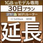 б┌▒ф─╣└ь═╤б█ 601HW  ░┬┐┤╩ф╜■╔╒дн wifiеьеєе┐еы ▒ф─╣└ь═╤ 30╞№ wi-fi еьеєе┐еы wifi еыб╝е┐б╝ е▌е▒е├е╚wifi еьеєе┐еы ▒ф─╣е╫ещеє 1еЎ╖ю ╣ё╞т└ь═╤