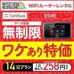 б┌╠їдвдъб█ ╞├▓┴ wifi еьеєе┐еы ╣ё╞т ╠╡└й╕┬ 14╞№ e5383 е╜е╒е╚е╨еєеп е▌е▒е├е╚wifi еьеєе┐ еы wifiеыб╝е┐б╝ wifi еьеєе┐еыwifi wi-fi ╣т┬о─╠┐о евеже╚еье├е╚