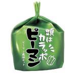 頭はカラッポピーマン ピーマン栽培セット 自分野菜シリーズ 自産自消100%