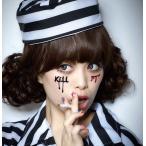 ホラー メイクアップ リアル涙 KILL フェイスシール 衣装 ハロウィン コスプレ コスチューム 仮装