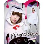 ハロウィン桃雪姫トリックゴースト女性レディースコスチュームコスプレハロウィン仮装衣装