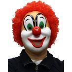 パーティーグッズ 仮装衣装 世界のピエロ 半面ピエロマスク・アフロセット ハロウィン