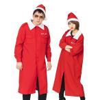 Yahoo!ウィッグランド即納 クリスマス おもしろ コスプレ 仮装 変装グッズ/クリスマス特攻服 聖夜上等 Men's/クリスマス おもしろ コスプレ 仮装 変装グッズ 安い 笑える 爆笑 衣装
