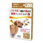 薬用ノミ・マダニ殺虫+蚊よけ ペッツテクト+ 大型犬用3.6ml×3本 【ドギーマン】