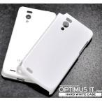 Optimus(オプティマス) it L-05D用ハードホワイトケース