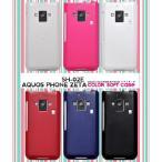 アウトレット AQUOS PHONE(アクオスフォン) ZETA SH-02E用 カラーソフトケース
