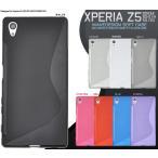 Xperia Z5(SO-01H/SOV32/501SO)用ウェーブデザインラバーケース