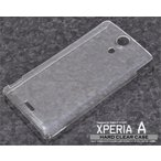 Xperia A(エクスペリアA) SO-04E用ハードクリアケース