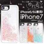 iPhone6/iPhone6s/iPhone 7 (4.7インチ)用 トキメキハートケース