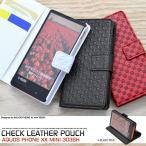 AQUOS PHONE(アクオスフォン) Xx mini 303SH用市松模様・チェック柄デザインスタンドケースポーチ