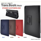 Trans Book T90chi用レザーデザインケース