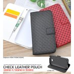softbank DIGNO F/Y!mobile DIGNO E(503KC) 用市松模様デザインスタンドケースポーチ