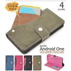 ワイモバイル 507SH Android One 用 スライドカードポケットソフトレザーケース
