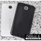 アウトレット Google Nexus6 用 ハードブラックケース