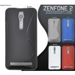 SIMフリーASUS ZenFone 2 (ZE551ML)用ウェーブデザインラバーケース