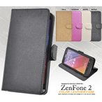 SIMフリーASUS ZenFone 2 (ZE551ML)用和紙風レザーデザインスタンドケースポーチ