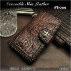 クロコダイル iPhone  6 Plus 7 Plus 8 Plus手帳型レザーケース アイフォン6/6sプラス/7プラス/8プラス  ケース ワニ革/牛革 ブラウン (ID ip2877r45)