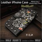 和柄/友禅柄 手帳型 iPhone 6/6s/7/Plus アイフォン6/6s/7/プラス ケース Leather Protective Case Cover  iPhone Japanese Pattern/Design YUZEN(ID ip3330r89)