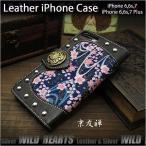 和柄/友禅柄 手帳型 iPhone 6/6s/7/Plus アイフォン6/6s/7/プラス ケース Leather Protective Case Cover  iPhone Japanese Pattern/Design YUZEN(ID ip3331r89)