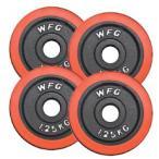 赤ラバー プレート 1.25kg (4枚) 《返品・交換不可》 / WILD FIT (ワイルドフィット)