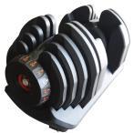 ≪即納可能≫ アジャスタブルダンベル 40kg 1本 片手 可変式 ダンベル 送料無料 ベンチプレス 筋トレ ワイルドフィット