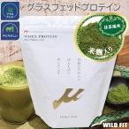 μ-up ホエイプロテイン100 抹茶風味(米麹入り) 1kg / アミノ酸スコア100 サプリメント