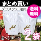 【まとめ買い】ホエイプロテイン100 2袋(2kg)セット[μ-up(ミューアップ)シリーズ] / 筋トレ ホエイ プロテイン サプリメント
