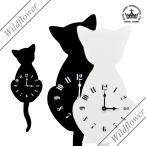 ロイヤルアーデン 壁掛け振り子時計 黒猫・白猫 ネコ雑貨/薔薇雑貨 猫雑貨,かわいい雑貨のワイルドフラワー