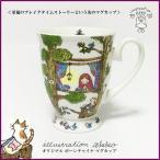 マグカップ illustration akko 村上暁子 ネコ 鳥 花 木々 街並み おしゃれ かわいい 薔薇雑貨ワイルドフラワー