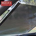 車用 サンシェード 車サンバイザー カーテン 遮光遮熱 日よけ sun-shade uvカット 簡単設置 猛暑対策 車中泊 仮眠 盗難防止