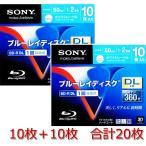 20枚 SONY 日本製 BD-R DL 50GB 2層 10BNR2VDPS2 10枚パック2個セット