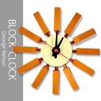 ジェネリック家具  ジョージ・ネルソン 壁掛け時計 -ブロッククロック- ビンテージ風 (茶色ブラウン) 売れ筋