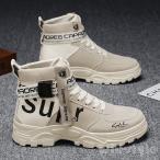 マーチンブーツ メンズ シューズ レディース メンズファッション 男女兼用ハイカット ブーツ 紳士靴 復古 厚底 英国風 アウトドア カジュアルシューズ 新作