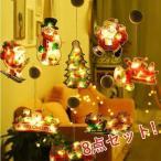 クリスマスオーナメント ledイルミネーションライト クリスマス 飾り ledライト 電飾 家庭用装飾 DIY 壁掛け 玄関掛け サンタクロース おしゃれ