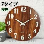 セール激安 壁掛け時計 掛け時計 おしゃれ 木製 北欧 キュートナチュラルインテリア蓄光塗料 夜光壁飾り壁掛け おしゃれ 静か 静音 見やすい かわいい