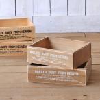 カントリーボックス アンティークBOX 大小セット 木箱 ウッド 小物入れ お道具箱 収納 お片付け インテリア 木製品 雑貨 ナチュラル 日本製