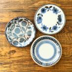皿 プレート おしゃれ 北欧 丸皿 小皿 パン皿 Φ16.5cm テーブルウエア― キッチン雑貨 洋食器 食器 磁器 食洗機対応 レンジ対応 美濃焼 日本製