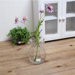 フラワーベース ガラス花瓶 ガラス花器 丸 おしゃれ 花瓶 インテリア グリーン レトロ 雑貨 アンティーク