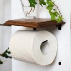 ペーパーホルダー トイレットペーパーホルダー 木製トイレットペーパーホルダー ウッド アンティーク レトロ トイレ 収納 ナチュラル かわいい おしゃれ 雑貨