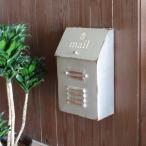 メールボックス ポスト 郵便受け MAIL BOX POST 置き型 蓋 箱 玄関 エントランス インテリア アンティークかわいい オシャレ レトロ 雑貨