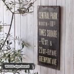 サインボード ウッドボード ウッドパネル タペストリー 壁飾り ウォールデコ アンティーク 男前 インテリア カフェ風 ブルックリン バスロールサイン