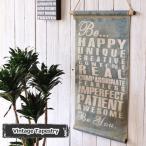 ヴィンテージタペストリー ファブリックタペストリー 壁飾り ウォールデコ アンティーク カフェ 男前 インテリア ブルックリン レトロ バスロールサイン