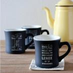 マグカップ コーヒーカップ ティーカップ レンジOK 食洗機OK 男前デザイン おしゃれ キッチン用品 洋食器 磁器 陶器 キッチン雑貨 ギフト 日本製