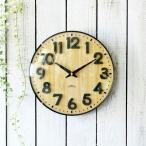 時計 掛け時計 おしゃれ 電波時計 壁掛け ウォールクロック 夜間秒針停止機能 音がしない 男前 北欧 ナチュラル レトロ インテリア